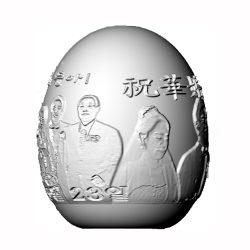 ((맞춤상품)) Egg Type 3D Light(이미지+음성모듈+USB충전/티라이트)