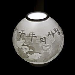 ((맞춤상품)) 도자기 달항아리형 3D Light(이미지+음성모듈+USB충전)