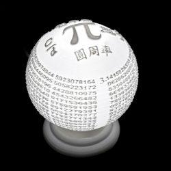 ((기획상품)) 파이 3.14 숫자등(이미지+음성모듈 주문제작가능)